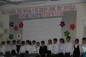 Մայրենի լեզվի տոնը Մեղրիի թիվ 1 դպրոցում